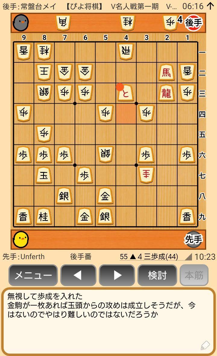 f:id:kisamoko:20200424104436j:plain