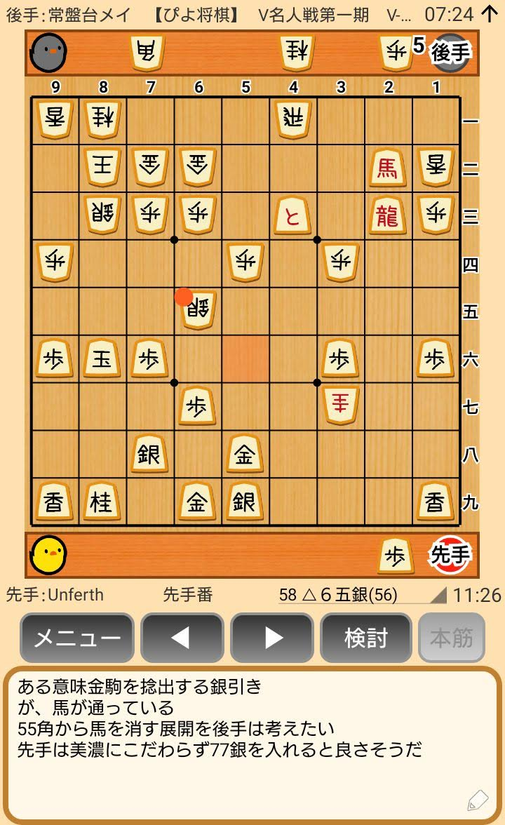 f:id:kisamoko:20200424104440j:plain