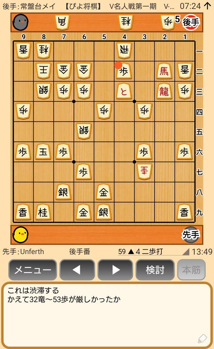 f:id:kisamoko:20200424104443j:plain