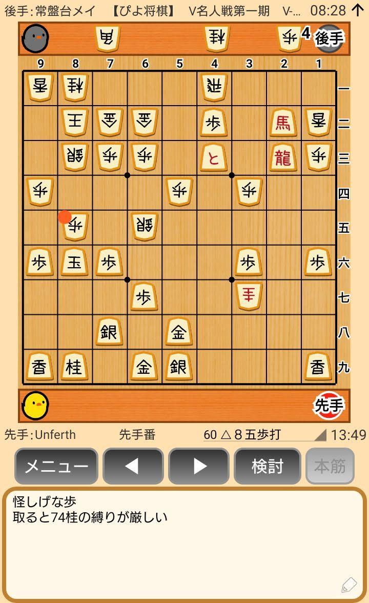 f:id:kisamoko:20200424104447j:plain