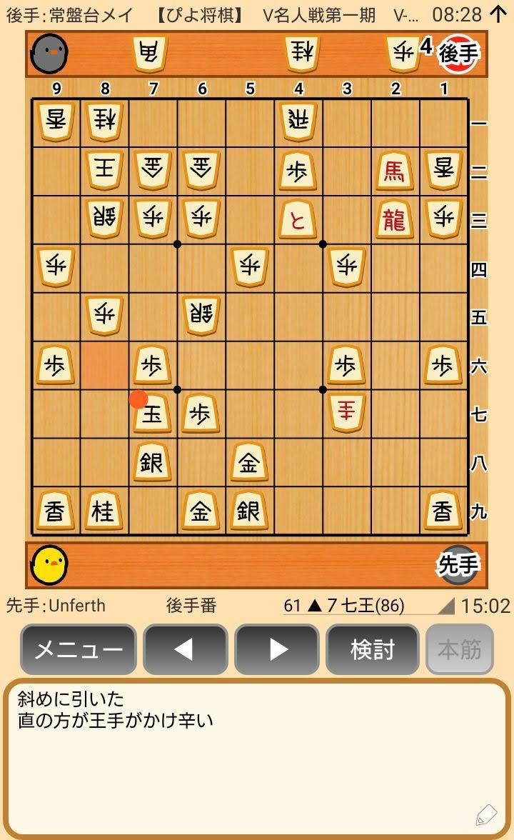 f:id:kisamoko:20200424104450j:plain
