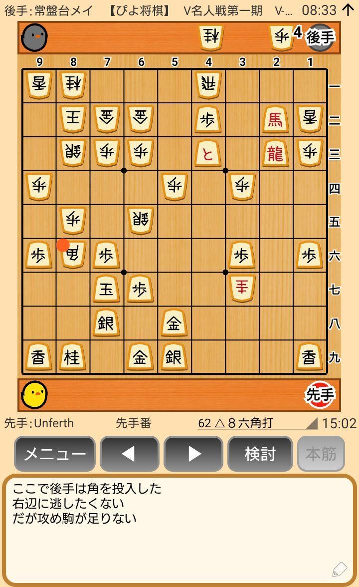 f:id:kisamoko:20200424104454j:plain