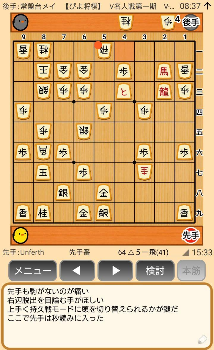 f:id:kisamoko:20200424104456j:plain