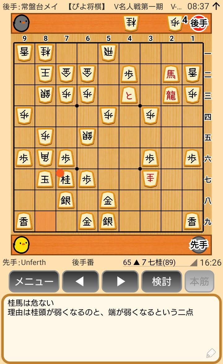 f:id:kisamoko:20200424104500j:plain