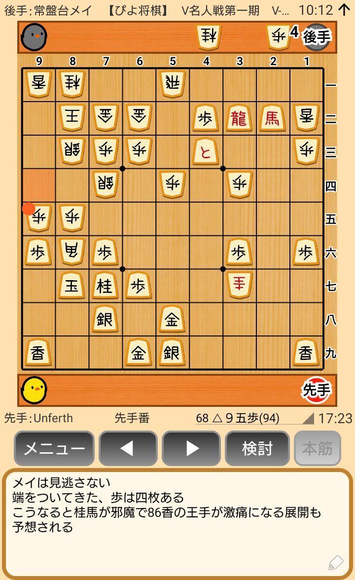 f:id:kisamoko:20200424104503j:plain