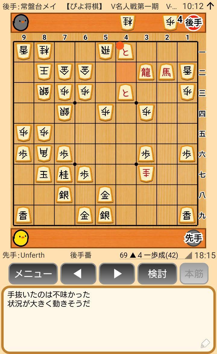 f:id:kisamoko:20200424104506j:plain
