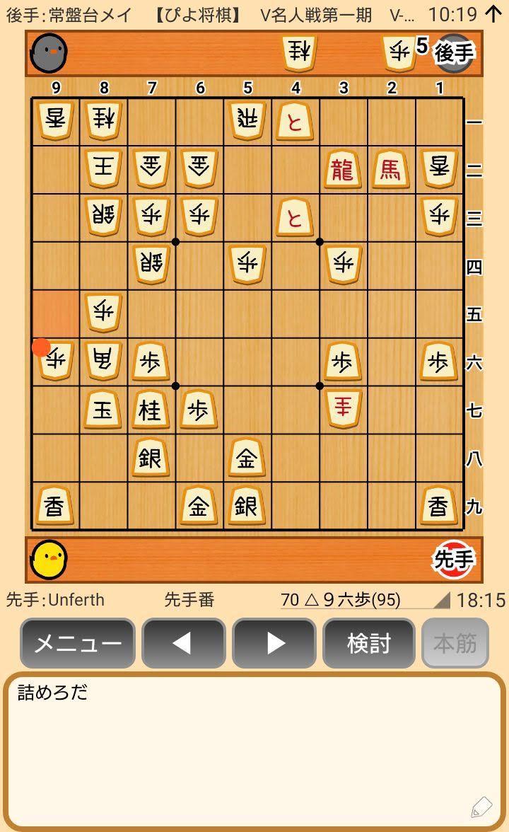 f:id:kisamoko:20200424104510j:plain