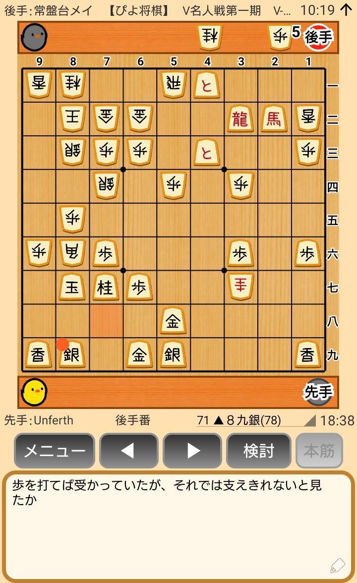f:id:kisamoko:20200424104513j:plain