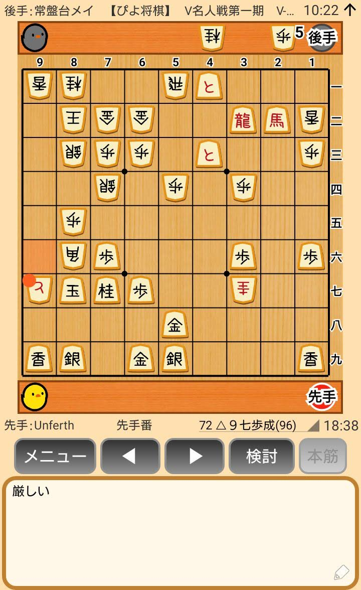 f:id:kisamoko:20200424104516j:plain