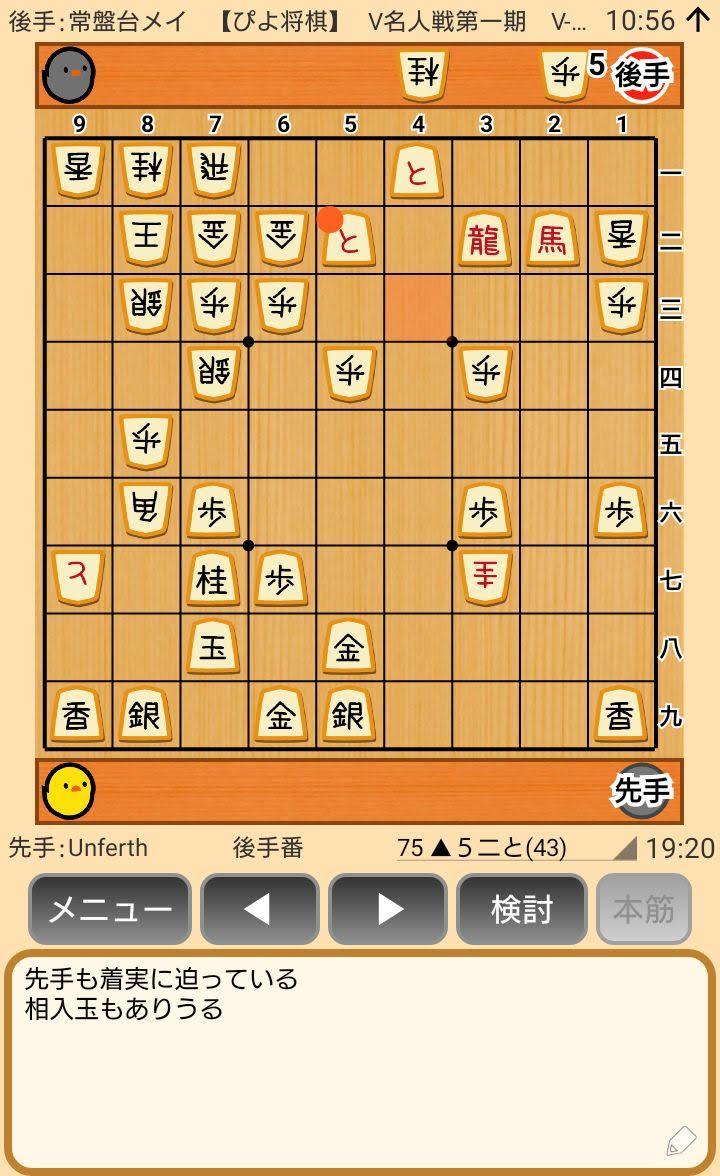 f:id:kisamoko:20200424104520j:plain