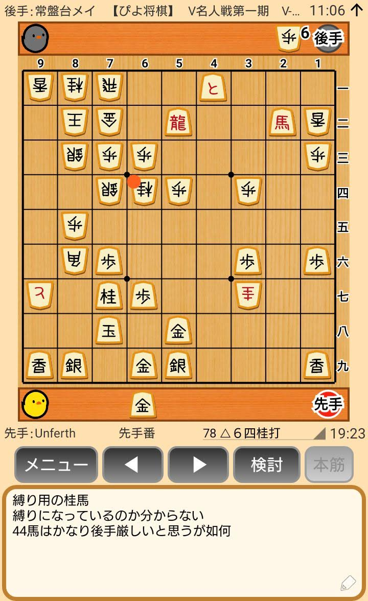 f:id:kisamoko:20200424104523j:plain