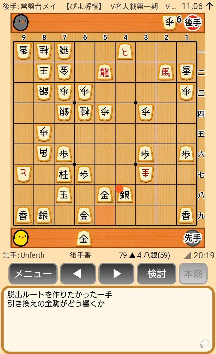 f:id:kisamoko:20200424104527j:plain