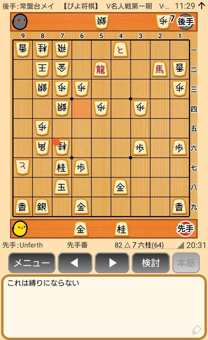 f:id:kisamoko:20200424104530j:plain