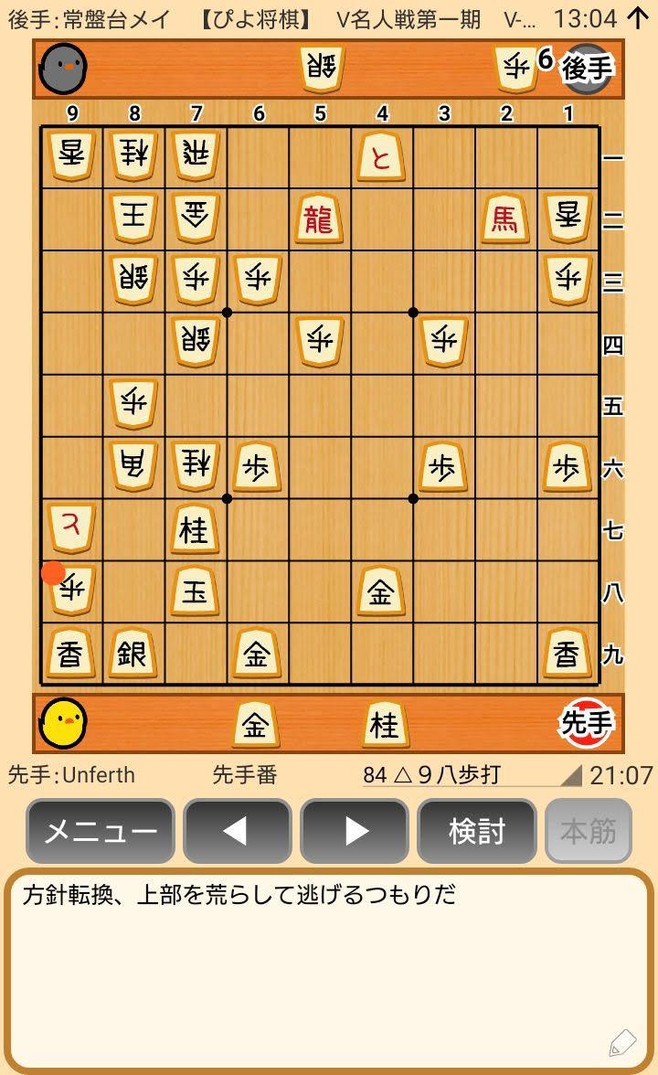 f:id:kisamoko:20200424104534j:plain