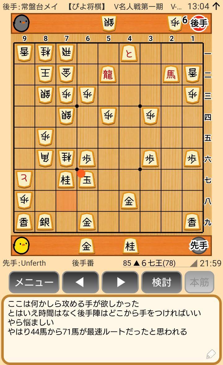 f:id:kisamoko:20200424104537j:plain