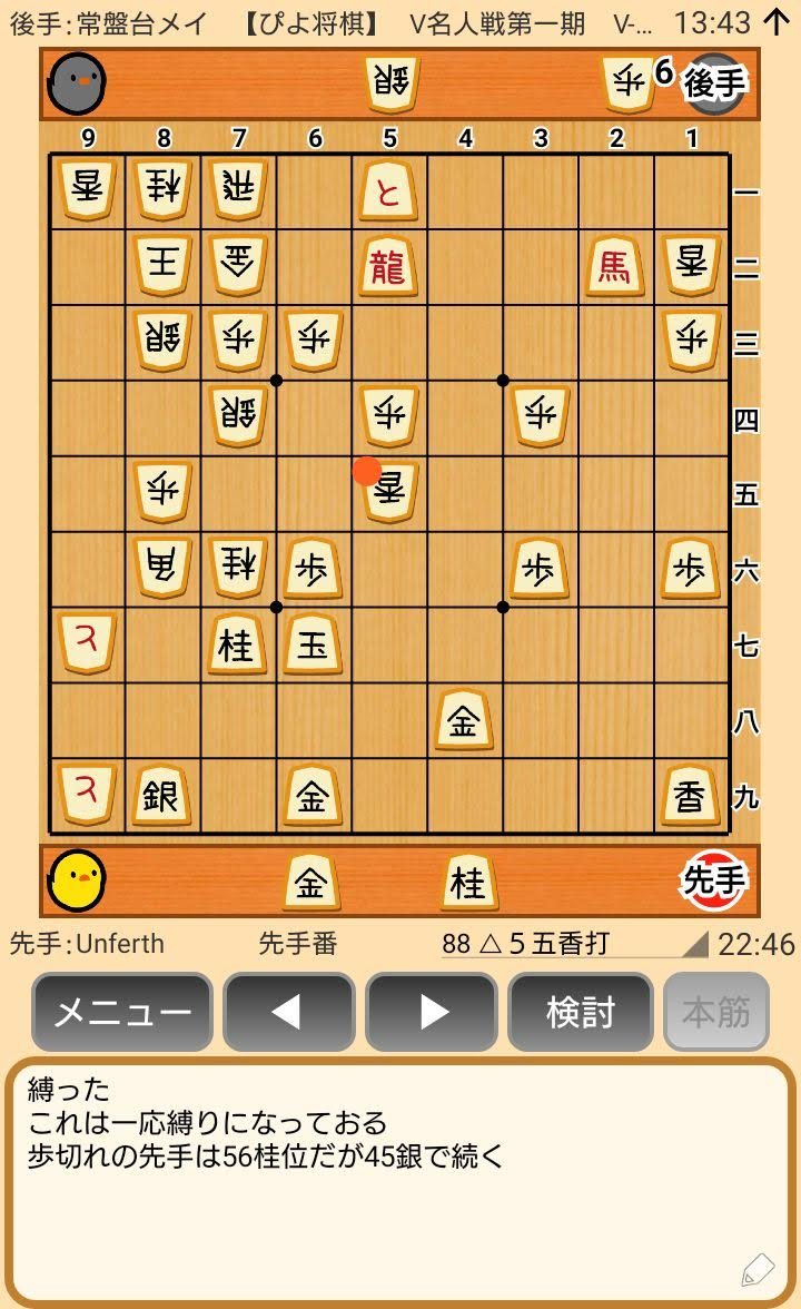 f:id:kisamoko:20200424104540j:plain