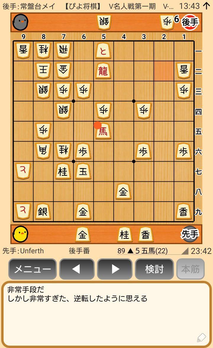 f:id:kisamoko:20200424104543j:plain