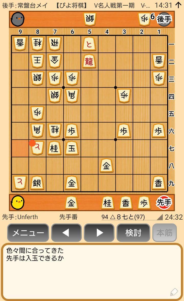 f:id:kisamoko:20200424104546j:plain