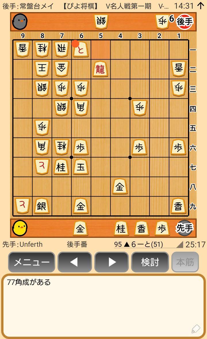 f:id:kisamoko:20200424104549j:plain