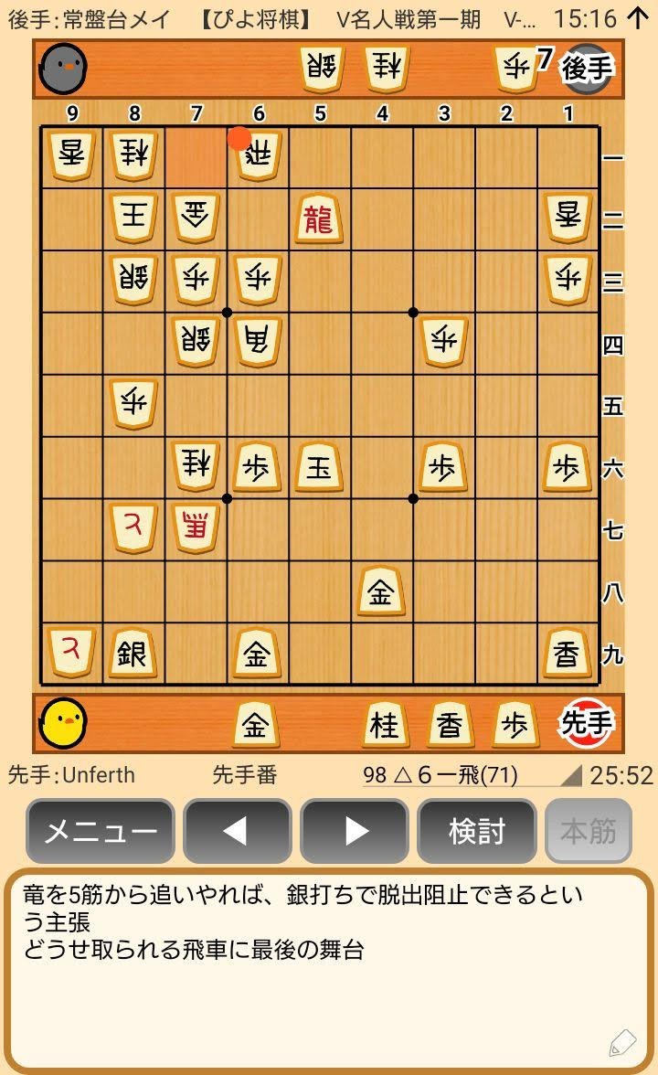 f:id:kisamoko:20200424104553j:plain