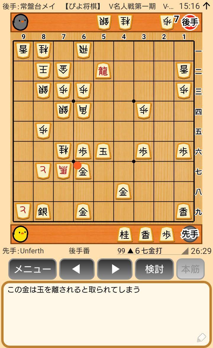 f:id:kisamoko:20200424104557j:plain