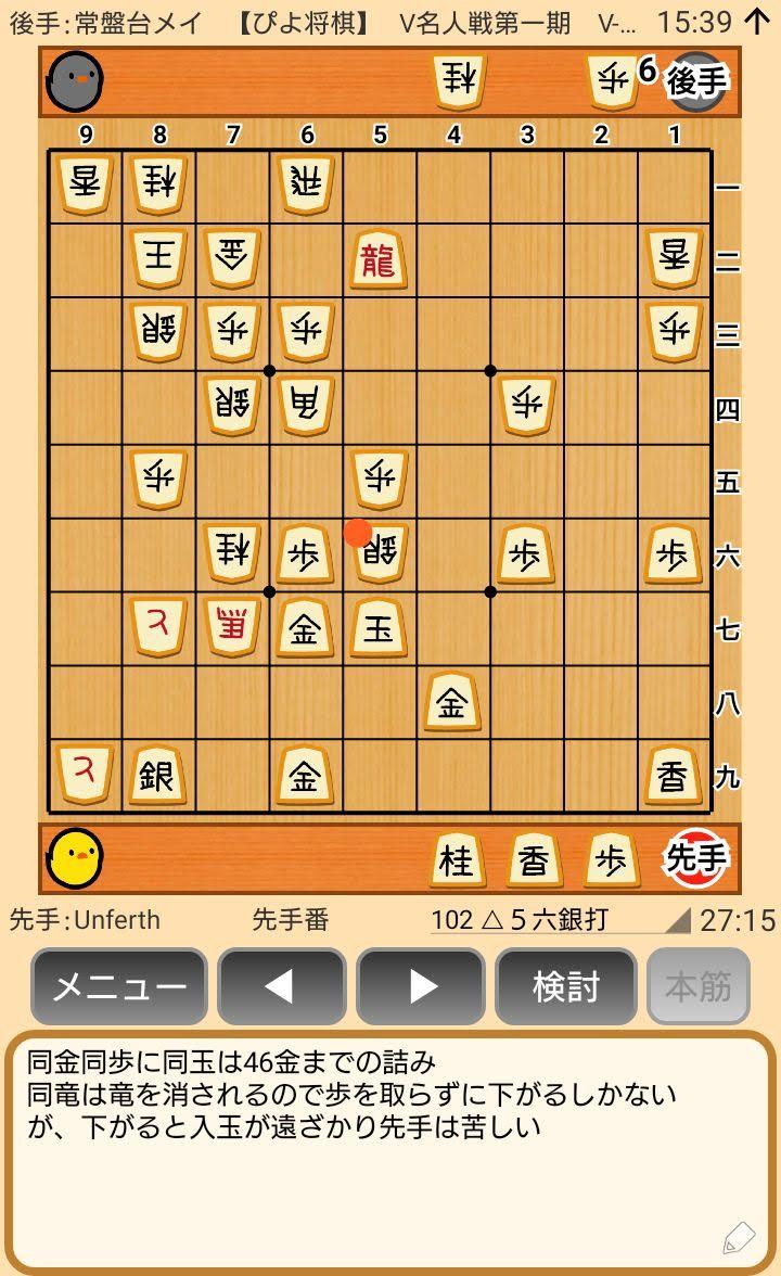 f:id:kisamoko:20200424104601j:plain