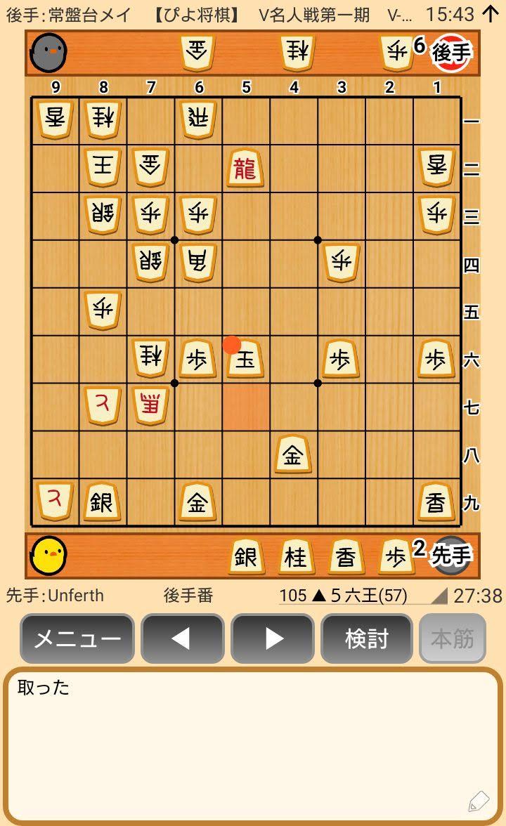 f:id:kisamoko:20200424104606j:plain