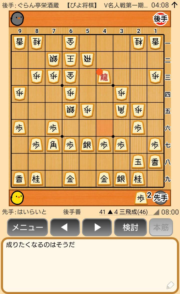 f:id:kisamoko:20200424112731j:plain