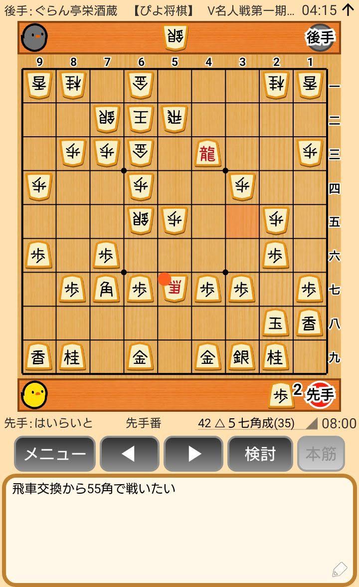 f:id:kisamoko:20200424112735j:plain