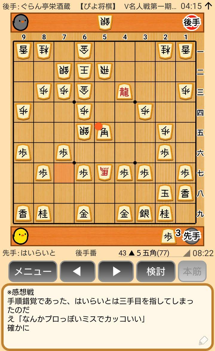 f:id:kisamoko:20200424112738j:plain