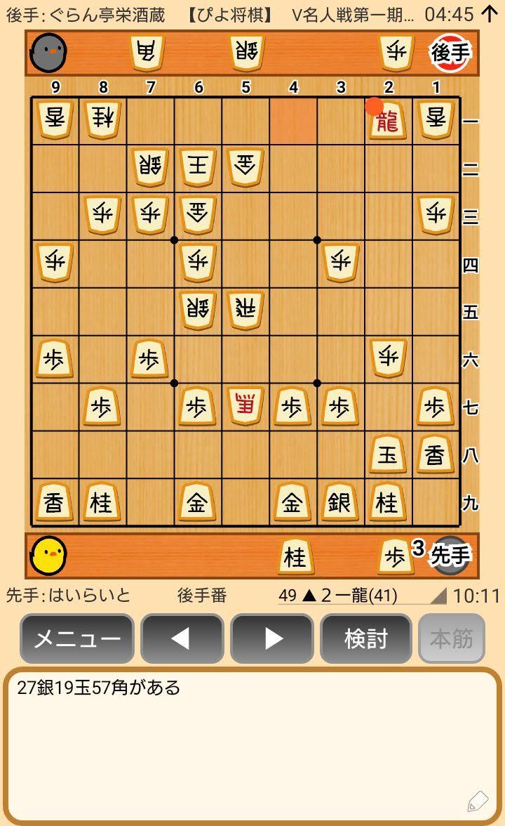 f:id:kisamoko:20200424112742j:plain