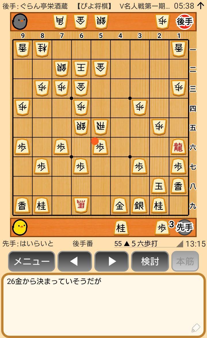 f:id:kisamoko:20200424112745j:plain