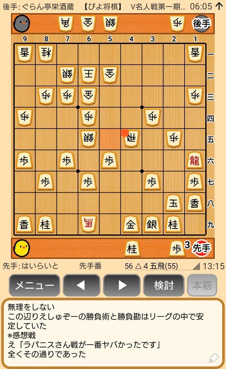 f:id:kisamoko:20200424112749j:plain