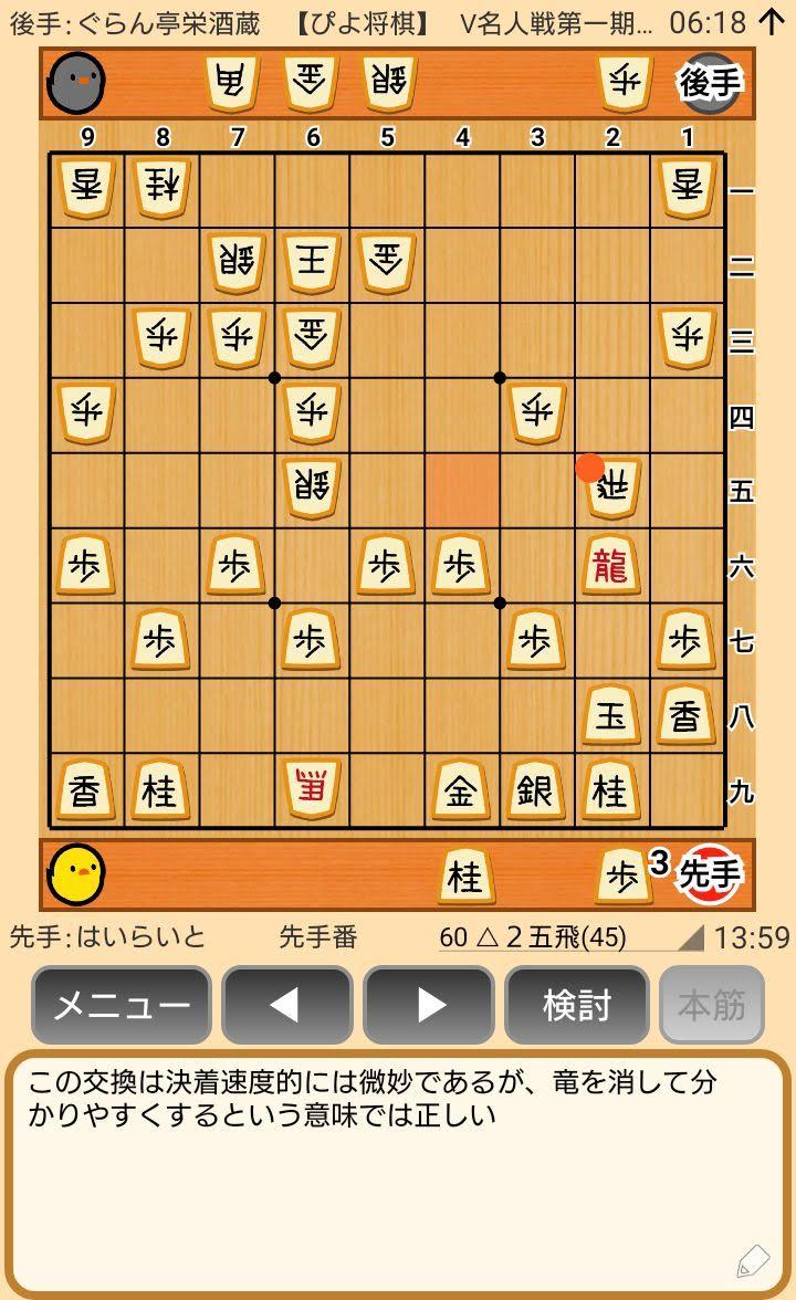 f:id:kisamoko:20200424112752j:plain