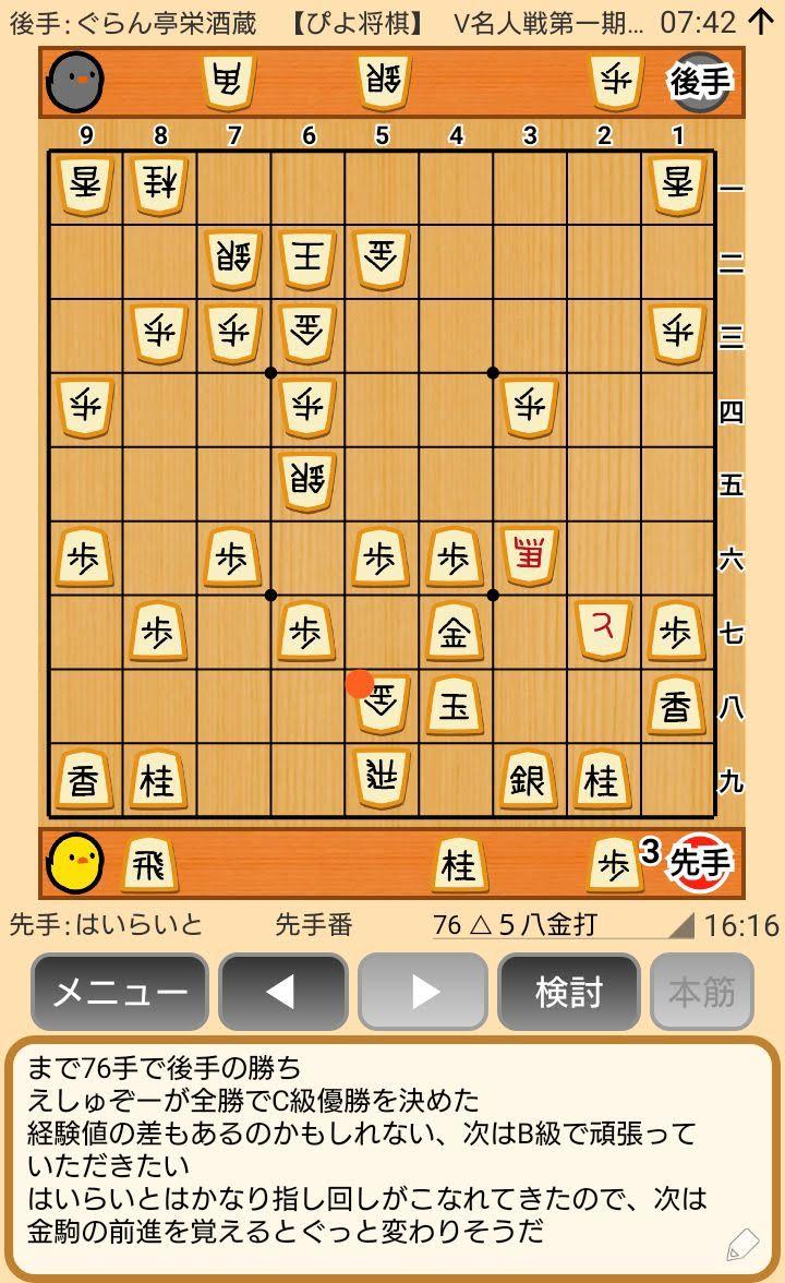 f:id:kisamoko:20200424112756j:plain
