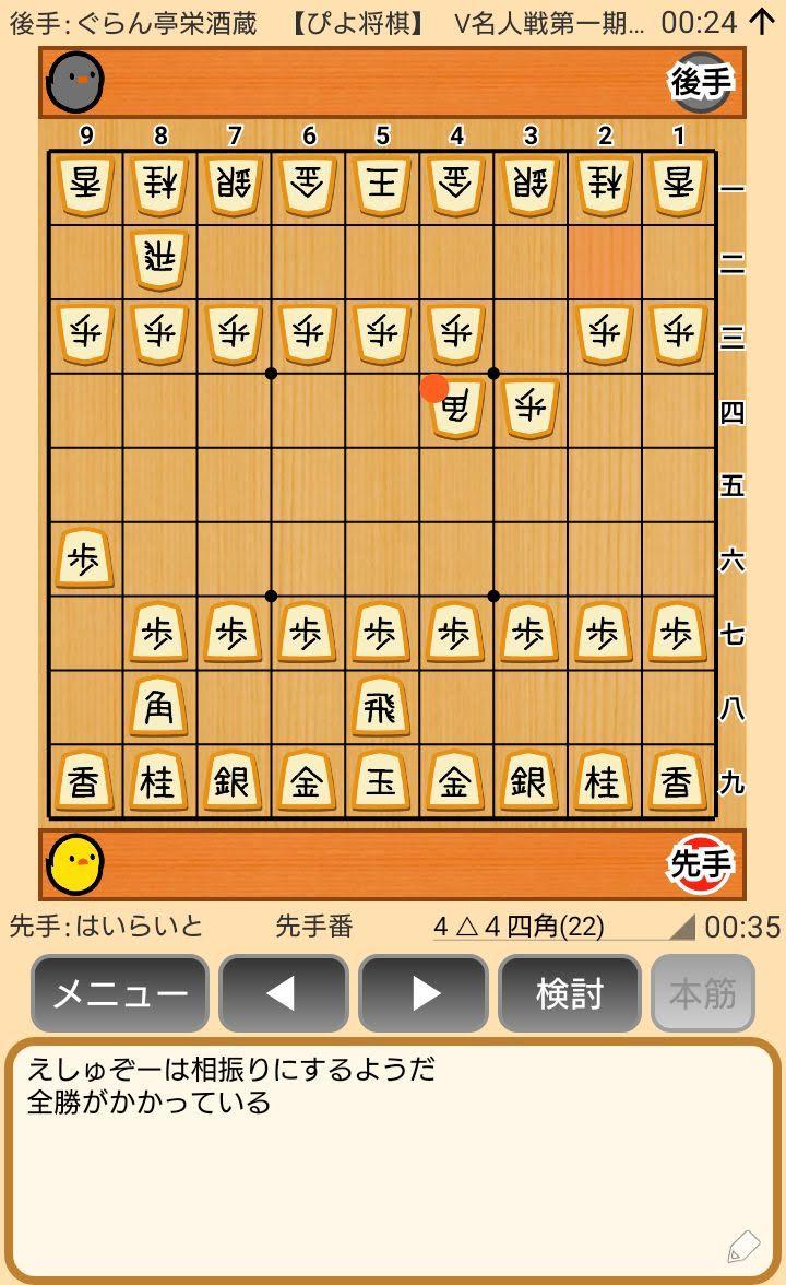 f:id:kisamoko:20200424112802j:plain