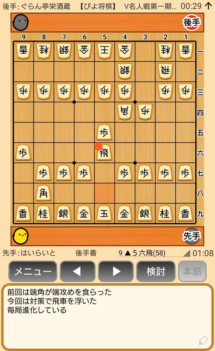 f:id:kisamoko:20200424112806j:plain