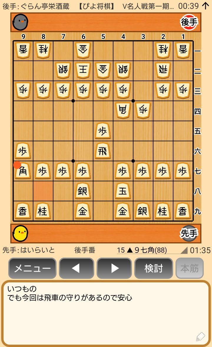 f:id:kisamoko:20200424112809j:plain