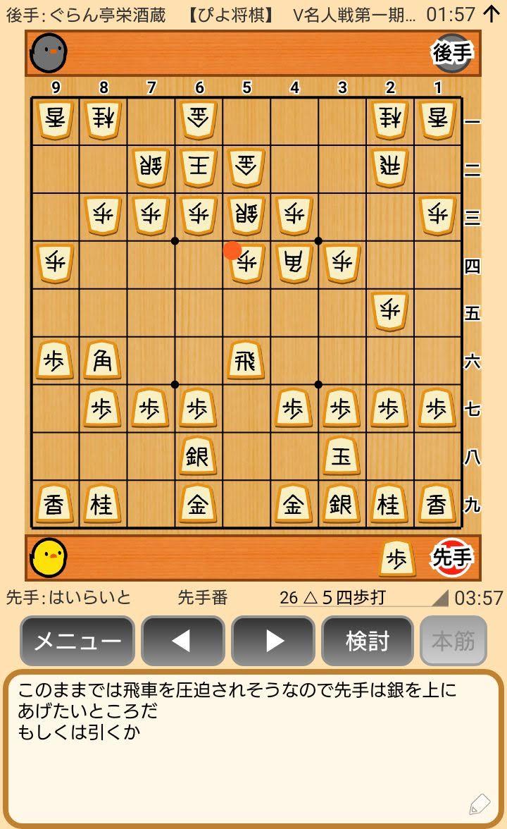 f:id:kisamoko:20200424112813j:plain