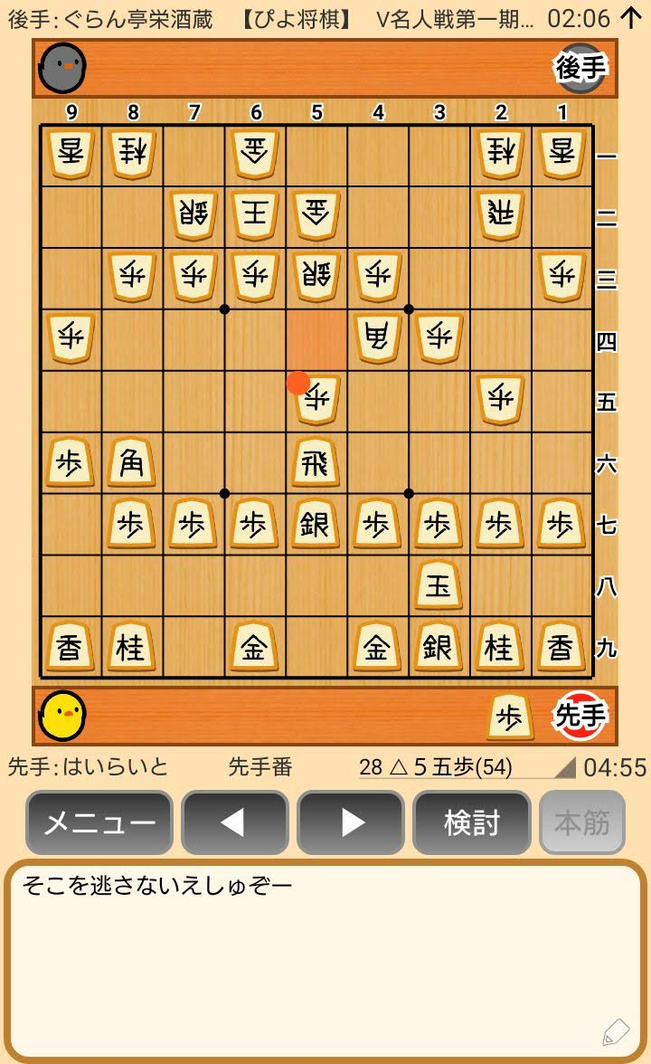 f:id:kisamoko:20200424112817j:plain