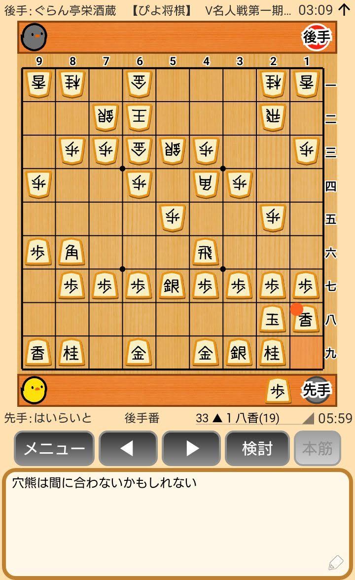 f:id:kisamoko:20200424112820j:plain