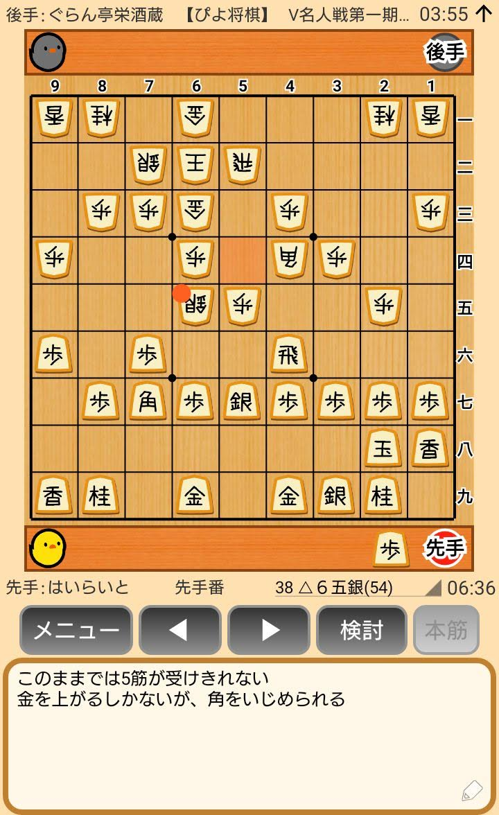 f:id:kisamoko:20200424112824j:plain