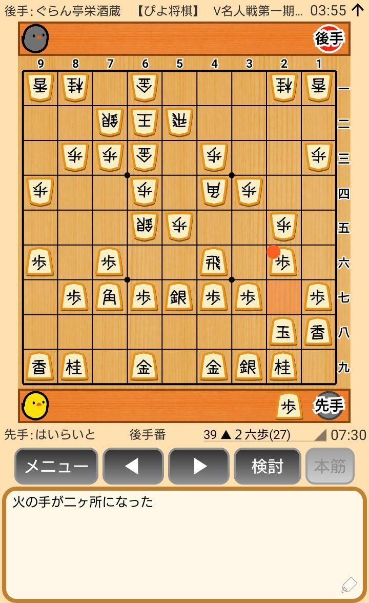 f:id:kisamoko:20200424112827j:plain