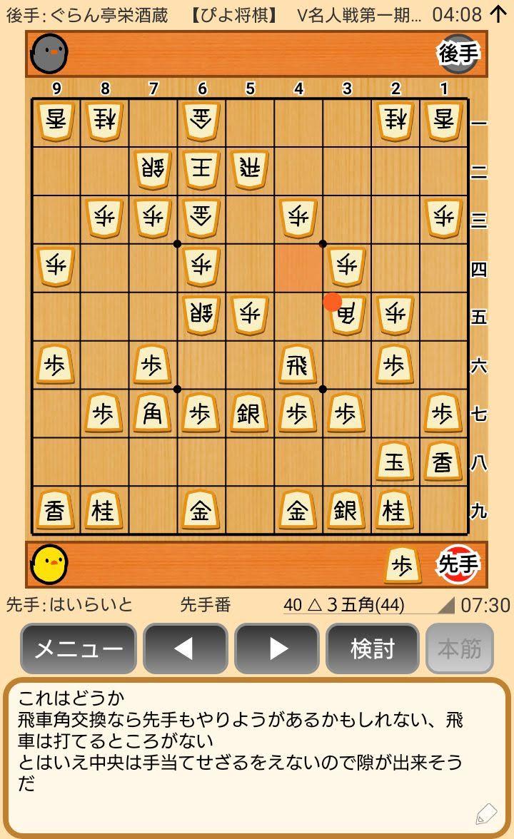 f:id:kisamoko:20200424112830j:plain