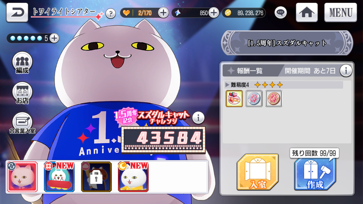 f:id:kisamoko:20200511100725p:plain