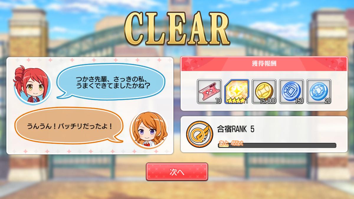 f:id:kisamoko:20200511101051p:plain