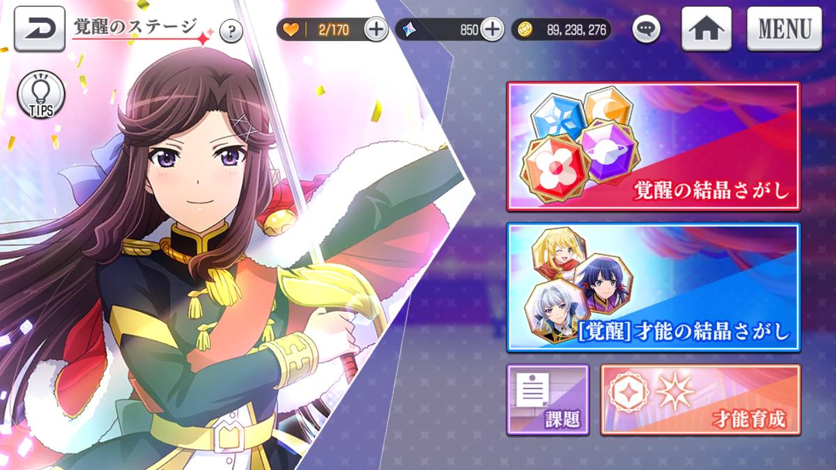 f:id:kisamoko:20200511101612p:plain
