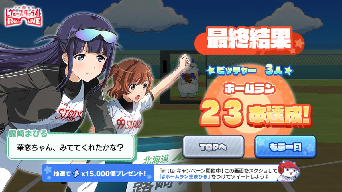f:id:kisamoko:20200511102404p:plain