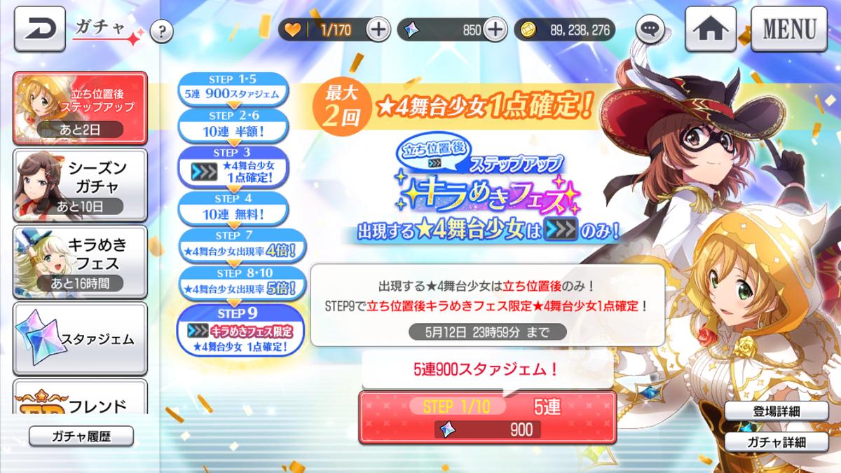 f:id:kisamoko:20200511103243p:plain