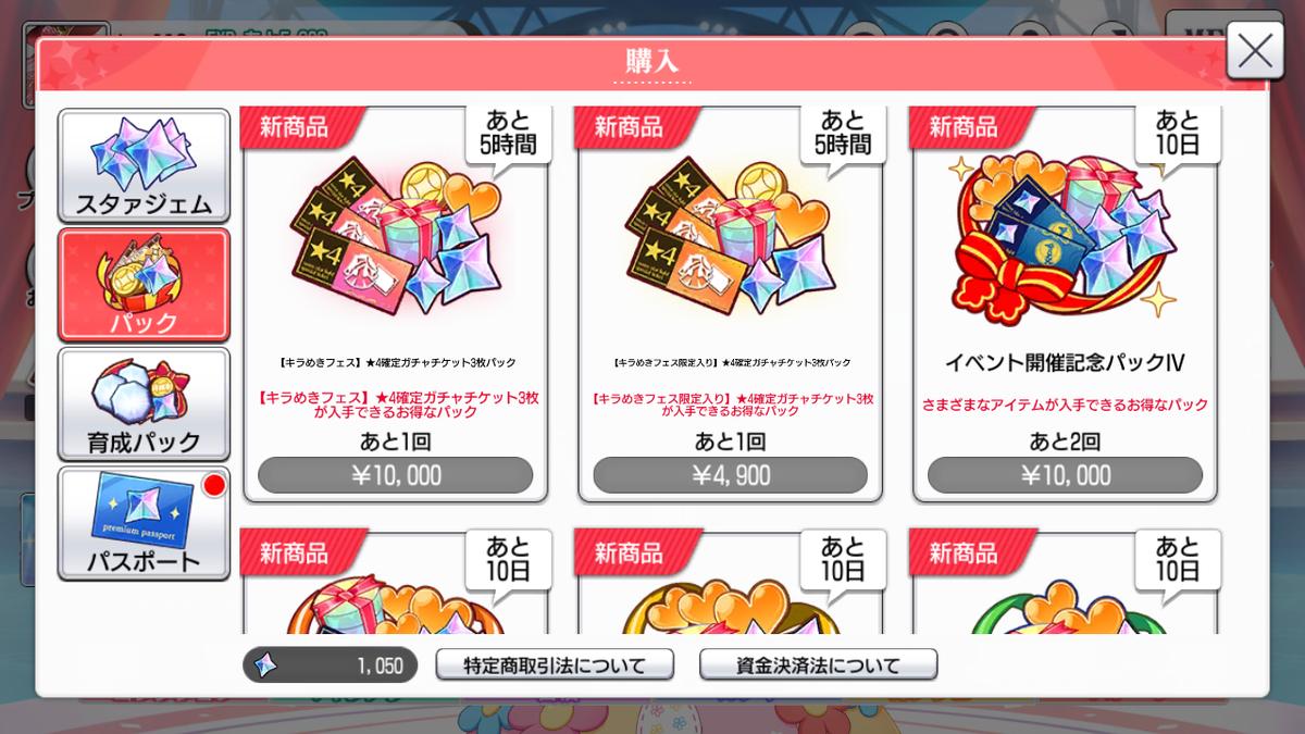 f:id:kisamoko:20200511104107p:plain